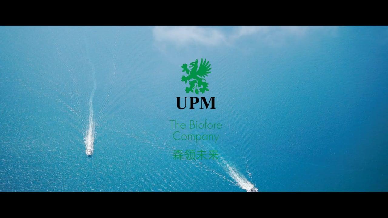 UPM at Singapore 2018